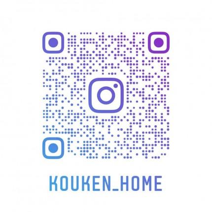 kouken_home_nametag