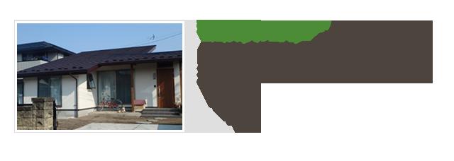 和GOKORO